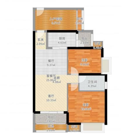 中熙弥珍道2室2厅1卫1厨96.00㎡户型图