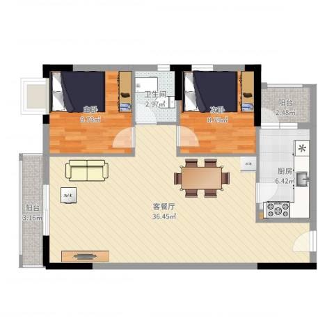 长银东郡2室2厅1卫1厨88.00㎡户型图