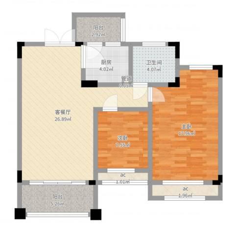 锦绣新天地2室2厅1卫1厨90.00㎡户型图