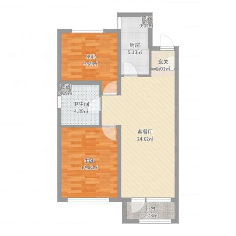 万科城市花园2室2厅1卫1厨76.00㎡户型图