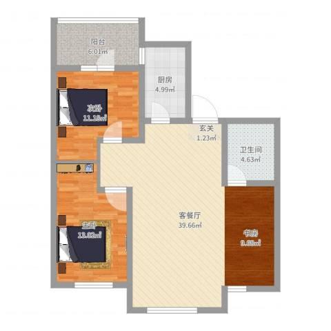 广厦新城2室2厅1卫1厨99.00㎡户型图