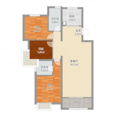 佳源巴黎都市3室2厅2卫1厨113.00㎡户型图