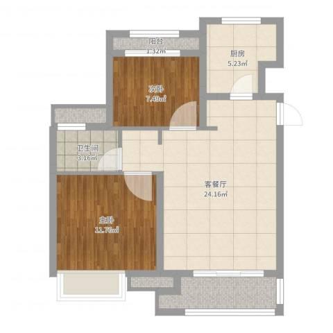 象屿上海年华2室2厅1卫1厨73.00㎡户型图