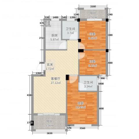 富宸・和园3室2厅2卫1厨101.00㎡户型图