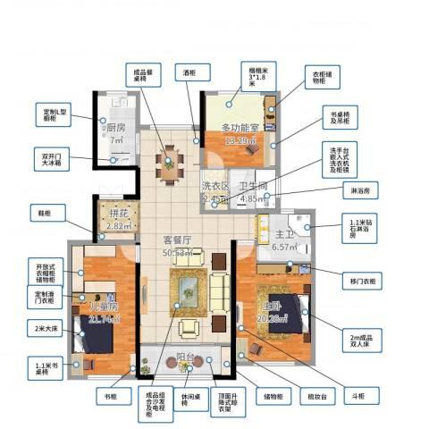 东方纽蓝地2室2厅1卫1厨167.00㎡户型图
