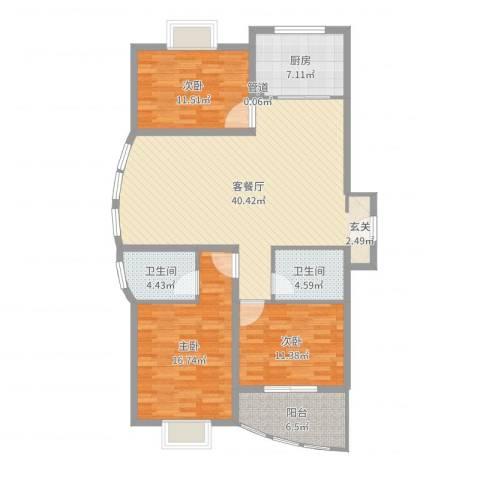 嵛景华城3室2厅2卫1厨128.00㎡户型图