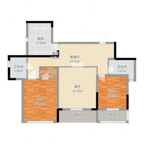 万科华庭2室3厅3卫1厨145.00㎡户型图
