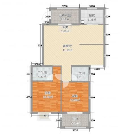友创健康城2室2厅2卫1厨119.00㎡户型图