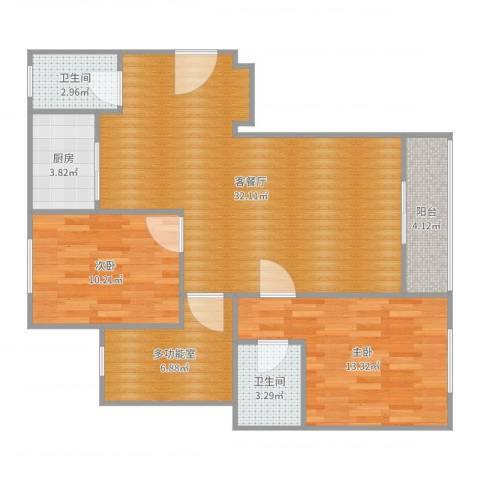 新地阿尔法2室2厅2卫1厨96.00㎡户型图