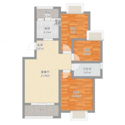 淮海青年城3室2厅1卫1厨81.00㎡户型图