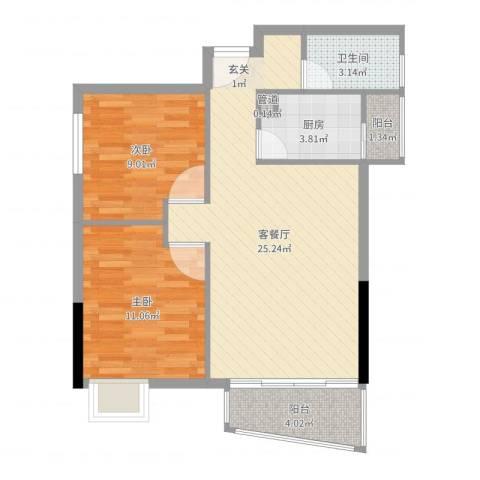 加勒比湾2室2厅1卫1厨72.00㎡户型图