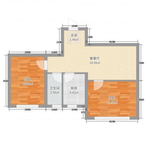 金城福邸2室2厅1卫1厨71.00㎡户型图