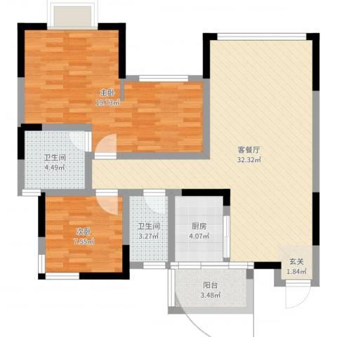 东邦城市花园2室2厅2卫1厨94.00㎡户型图
