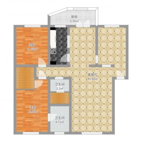 风华苑2室2厅2卫1厨125.00㎡户型图