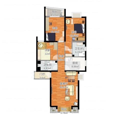 新西蓝一期3室2厅2卫1厨117.66㎡户型图