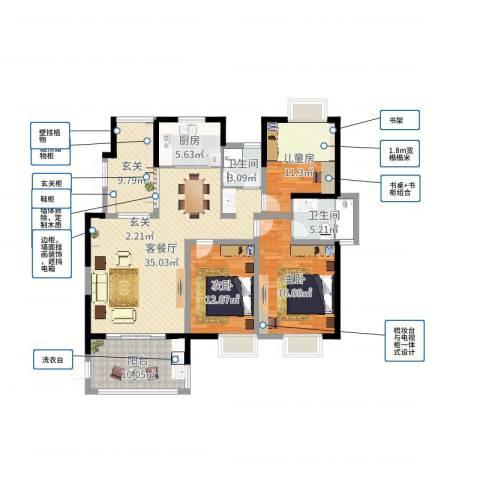 世纪城龙耀苑3室2厅2卫1厨133.00㎡户型图
