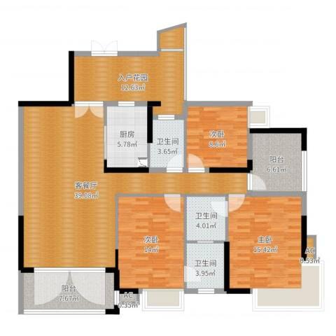 中恒公园大地花园3室2厅3卫1厨154.00㎡户型图