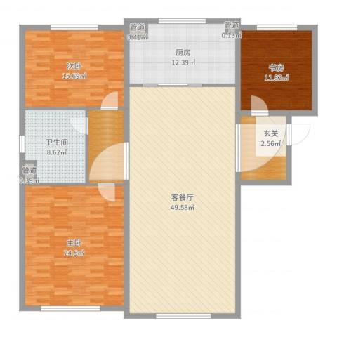 万科海港城3室2厅1卫1厨169.00㎡户型图