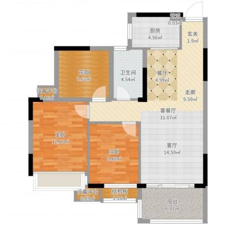 惠州半山名苑2室2厅1卫1厨98.00㎡户型图