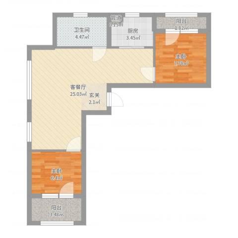 家豪圣托里尼2室2厅1卫1厨66.00㎡户型图