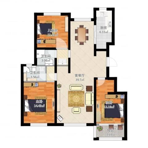 玫瑰公馆3室2厅2卫1厨122.00㎡户型图