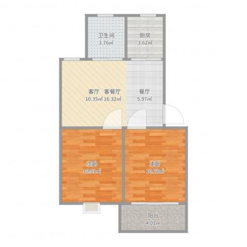 青龙公寓2室2厅1卫1厨62.00㎡户型图