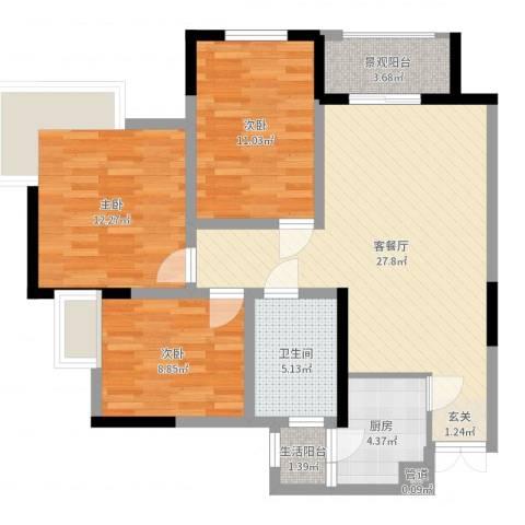 凯鑫华府3室2厅1卫1厨93.00㎡户型图