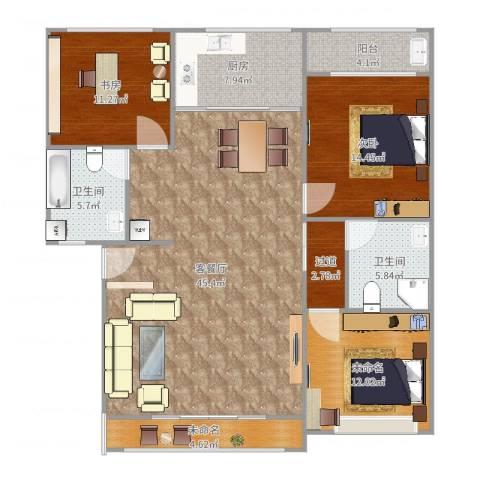 西苑小区2室2厅2卫1厨143.00㎡户型图