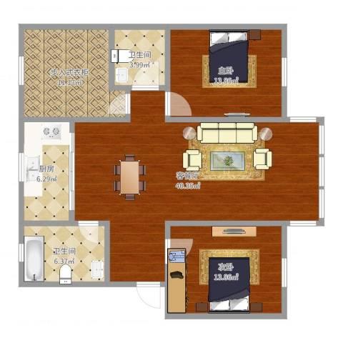 龙景花园2室2厅2卫1厨120.00㎡户型图