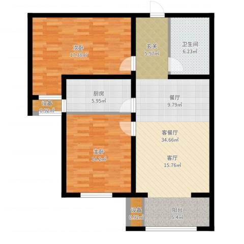 怀特翰墨儒林2室2厅1卫1厨100.00㎡户型图