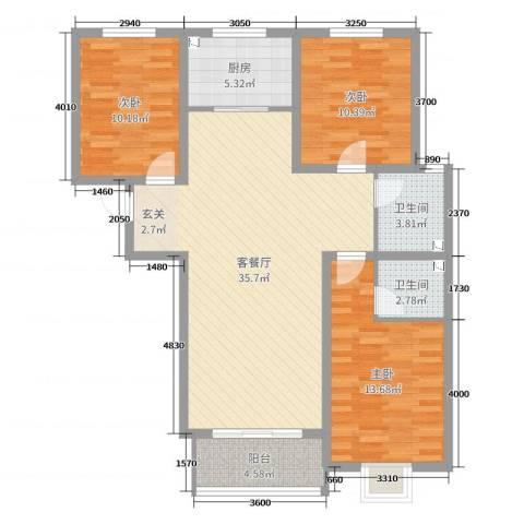凌透花园二期3室2厅2卫1厨117.00㎡户型图