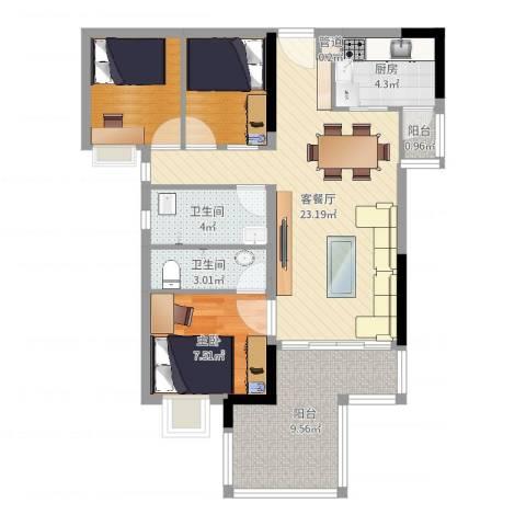永安新城1室2厅2卫1厨81.00㎡户型图