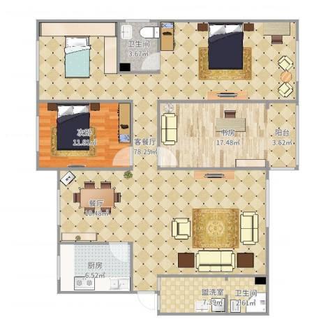 三川花园2室4厅1卫1厨156.00㎡户型图