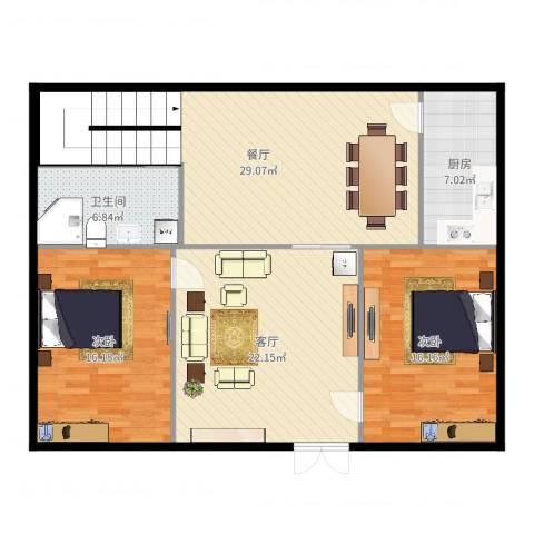 金碧华庭2室2厅1卫1厨97.41㎡户型图