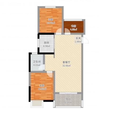香颂小镇3室2厅1卫1厨94.00㎡户型图