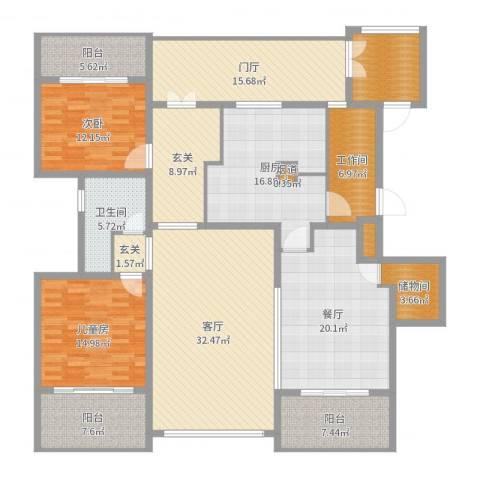 藏珑2室2厅1卫1厨209.00㎡户型图