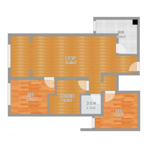 时代中心2室2厅1卫1厨79.00㎡户型图