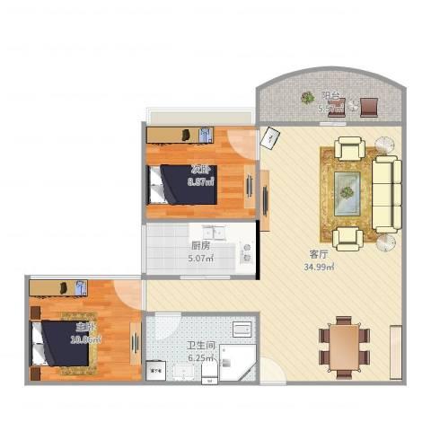 名雅花园2室1厅1卫1厨88.00㎡户型图