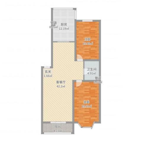 鑫丰雅苑2室2厅1卫1厨124.00㎡户型图