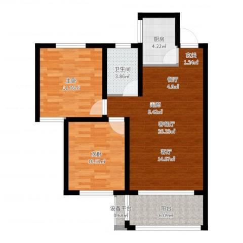 江临天下2室2厅1卫1厨79.00㎡户型图