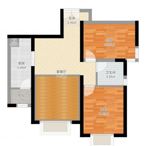 书香名门2室2厅1卫1厨73.00㎡户型图