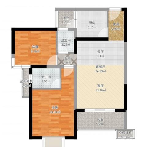 省出版社家属院2室2厅2卫1厨85.00㎡户型图