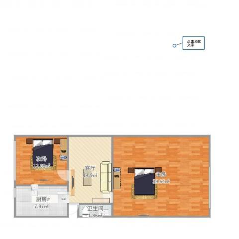石佛营西里2室1厅1卫1厨97.00㎡户型图