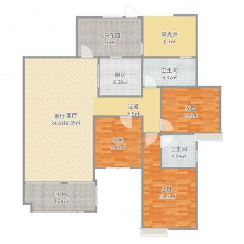世纪城龙泽苑3室1厅2卫1厨133.00㎡户型图