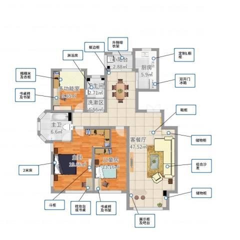 同济盛世家园2室2厅1卫1厨137.00㎡户型图