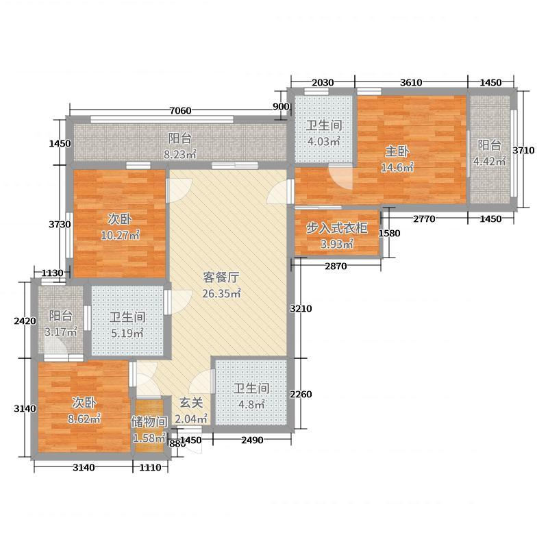昭通金融中心