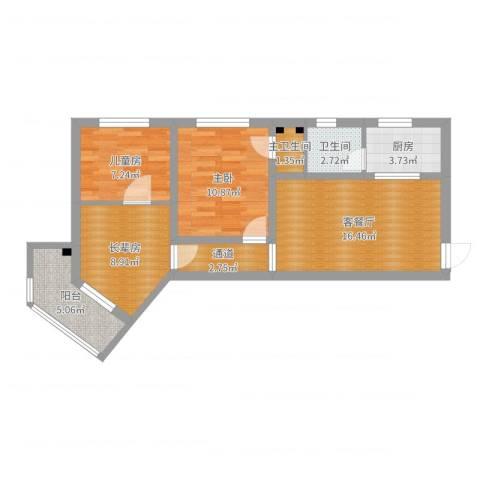 明佳公寓2室2厅1卫1厨74.00㎡户型图