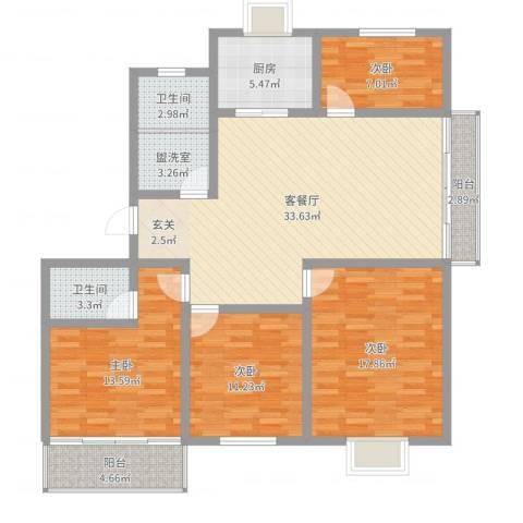 香格里拉丽景苑4室2厅2卫1厨132.00㎡户型图