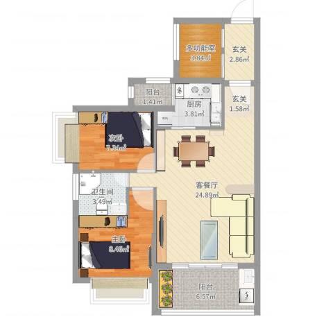 翠堤尚园2室2厅1卫1厨78.00㎡户型图