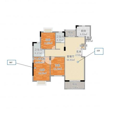 富新・国际豪城3室2厅2卫1厨155.00㎡户型图